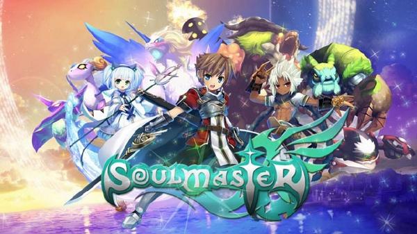 soulmaster 6-12-14-001