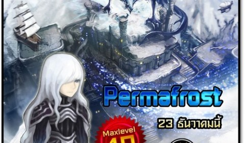 Shadow of Eclipse เปิดดินแดนหิมะ Permafrost พร้อมอัพเดท Max Level และมอนสเตอร์ใหม่มากมาย