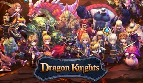 สิ้นสุดการรอคอย Dragon Knights ภาคอินเตอร์ปล่อยมาให้ได้เล่นกันทั่วประเทศแล้ว