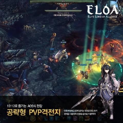 ELOA 16-1-14-002