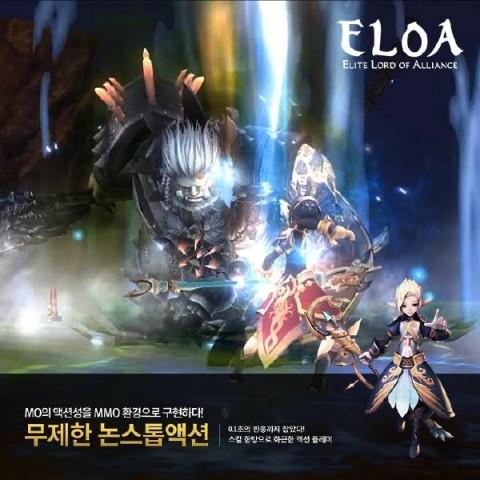 ELOA 16-1-14-007