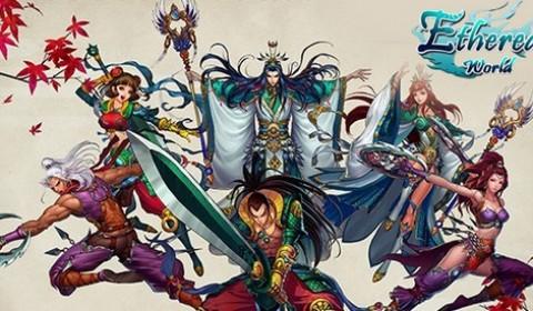 Ethereal World เกมส์ RPG ตัวใหม่ เผยระบบเซียนชื่อเสียงดัง