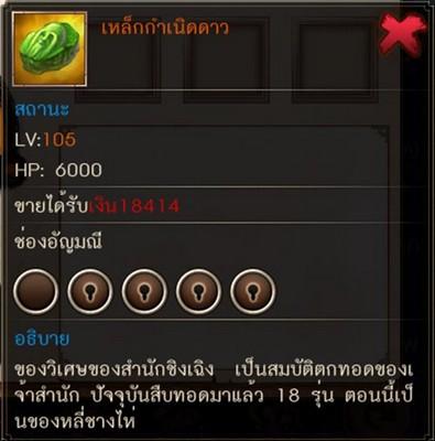 TGMnew11