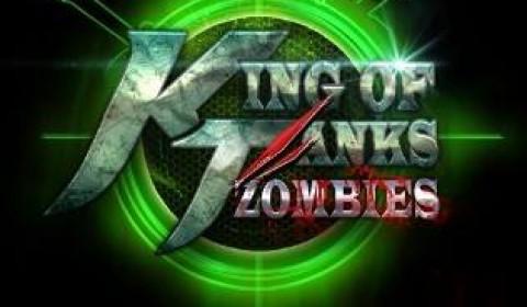 เทคนิคการพัฒนาสมาชิกเพื่อเพิ่มประสิทธิภาพของรถถัง KOT: Zombies
