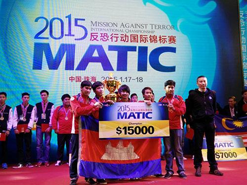 matic7