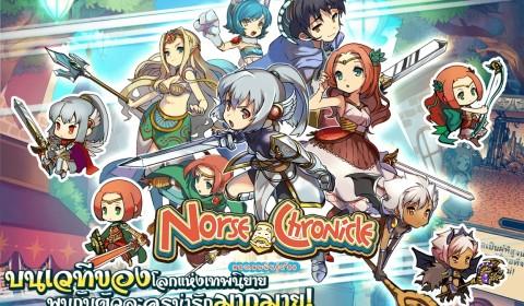 """[รีวิวเกม]สุดยอดเกม Turn Base RPG ฮากระจาย """"มหาเทพพันธุ์บ๊อง"""" Norse Chronicle (Android)"""