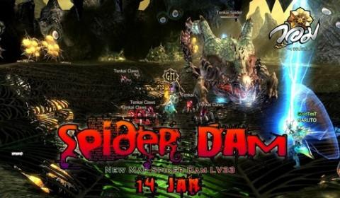 วอม ออนไลน์ อัพเดทกิจกรรมดันเจี้ยนมาใหม่ Spider Dam
