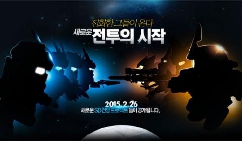 SD Gundam Project สุดยอดเกมสงครามหุ่นยนต์ Cross-Platform เผยคลิป CG สุดอลังการ