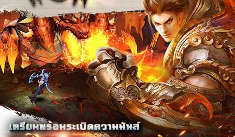 Game-Ded แจกไอเทมเกมส์ใหม่ Dark Ares ต้อนรับ OBT