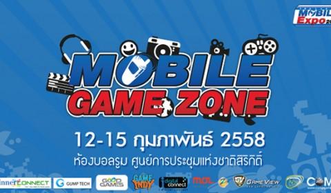 พาชมบรรยากาศ Mobile Game Zone ในงาน Thailand Mobile Expo 2015 งานนี้คนรักเกมส์มือถือไม่ควรพลาด