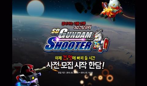 SD Gundam Shooter สงครามกันดั้มครั้งใหม่บนมือถือ เตรียมให้บริการเดือนมีนาคมนี้