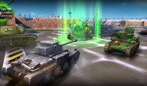 King of Tanks: Zombies แนะนำระบบใหม่ รถถังเวอร์ชั่นซอมบี้