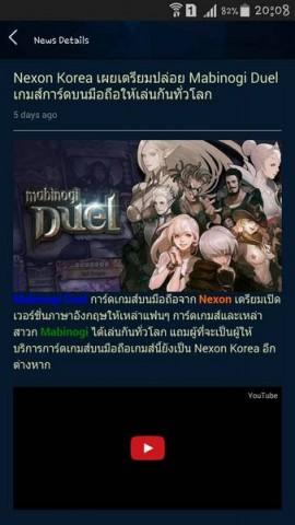 250358_gamep_0021
