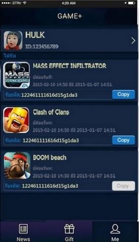 250358_gamep_005