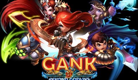 GANK – Beyond Godlike ความมันส์เหนือมนุษย์ เปิดให้ร่วมทดสอบ Alpha Test 17 มีนาคมนี้
