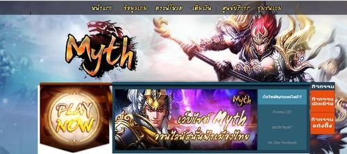 MythItem1