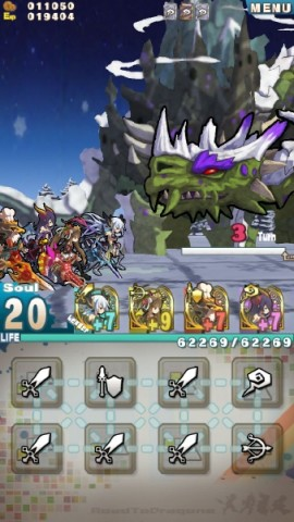 Road to Dragon 22-3-15-007