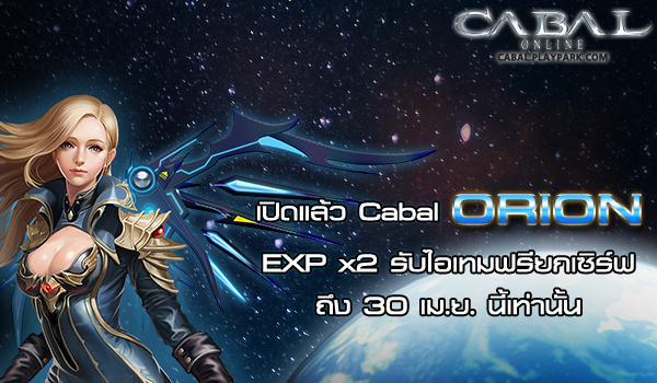 caball1