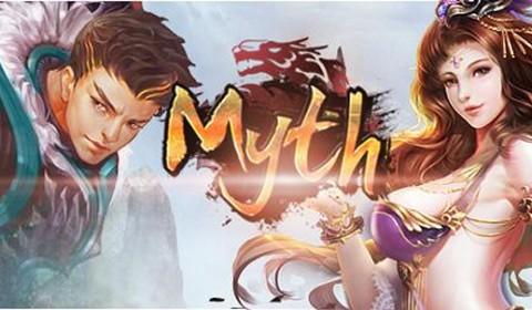 Game-Ded แจกไอเทมเกมส์ Myth ต้อนรับ OBT