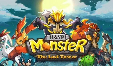 จับมอนสเตอร์จิ๋วตะลุยหอคอยพิศวงสุดสนุกใน Haypi Monster: The Lost Tower