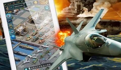 คุมกองทัพบัญชาการรบใน World War III อำนาจทุกอย่างจะอยู่ในมือคุณ