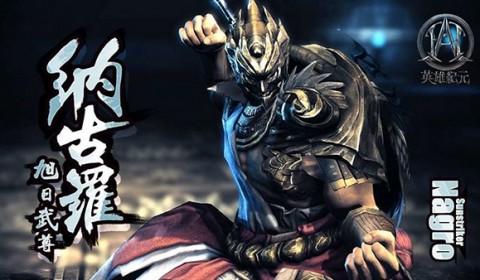 The Age of Heroes เกมส์ออนไลน์ใหม่จากไต้หวัน เผยระบบต่อสู้สุดเร้าใจ พร้อมเปิดทดสอบ 6 พ.ค. นี้