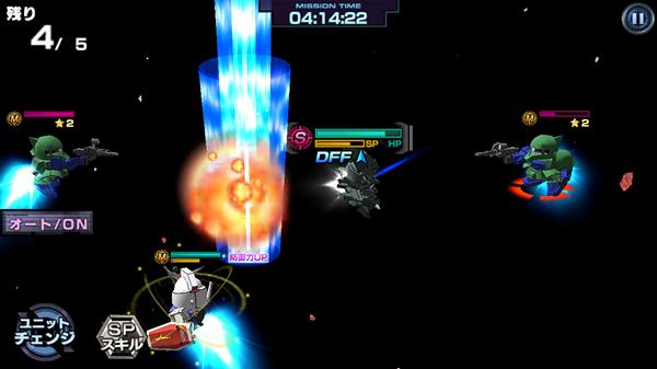 Gundam37