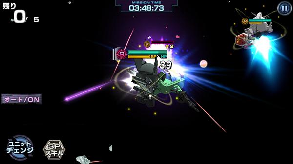 Gundam38