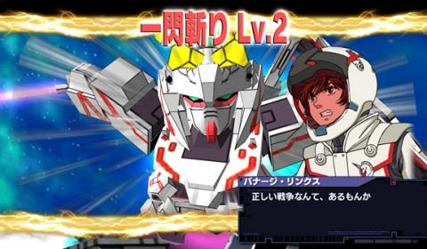 SD Gundam Strikers เกมส์มือถือใหม่จาก Bandai พร้อมลุย เปิดให้ชาว SEA ได้มันส์แล้ววันนี้