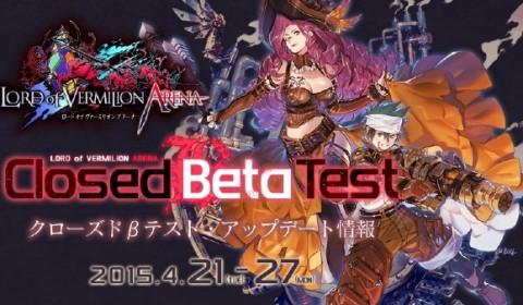 เกมแนวใหม่น่าจับตา Lord of Vermilion: Arena พร้อมลุย CBT แล้ว 21 เมษายนนี้
