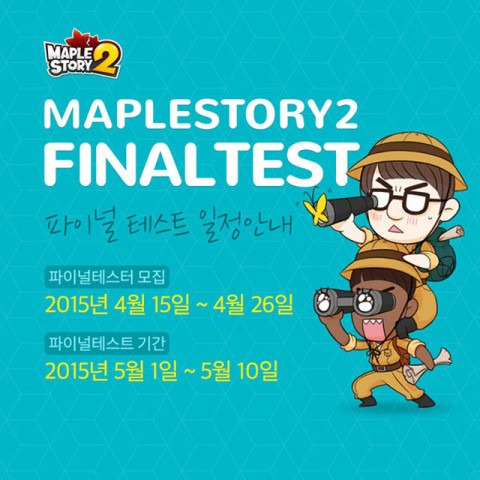 Maple 9-4-15-002