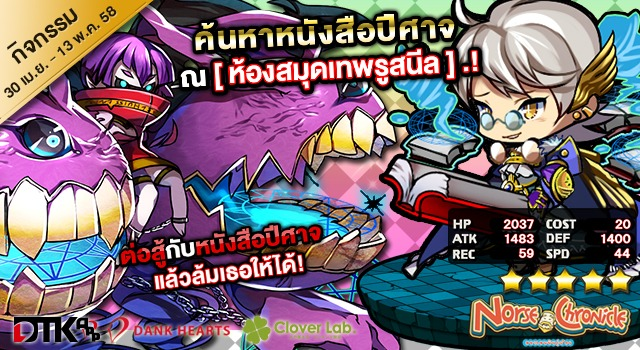 NCPa1