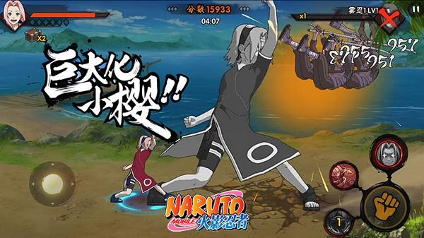 NarutoM5