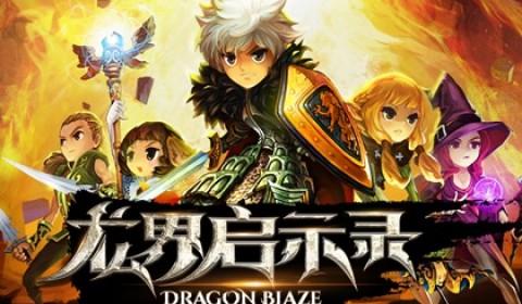 Dragon Blaze เปิดตัว Facebook Fanpage ในไทยอย่างเป็นทางการ!