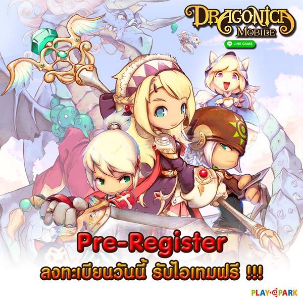 dragonica1