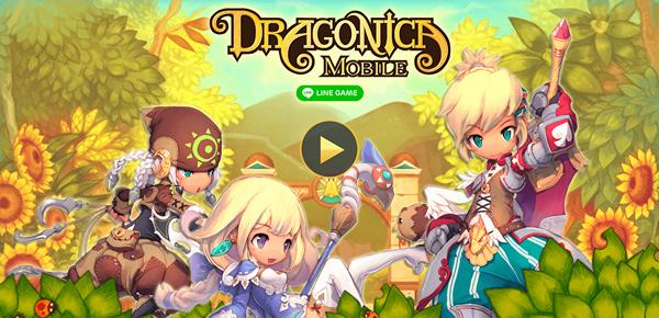 dragonica3