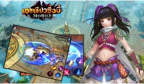 """""""เดชเซียวฮื่อยี้ mobile"""" จากเกมบนเว็บสู่เกมมือถือ CBT พร้อมกันแล้ววันนี้"""