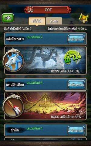 170558_mf_003