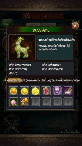 170558_mf_006