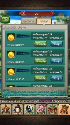 170558_mf_009