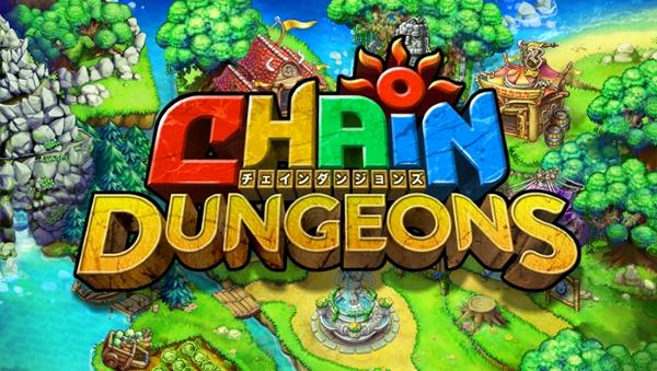ChainDun1