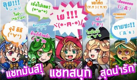 สิ้นสุดการรอคอย Dragon Ace โฉมใหม่ ภาษาไทยเต็มรูปแบบแล้ววันนี้