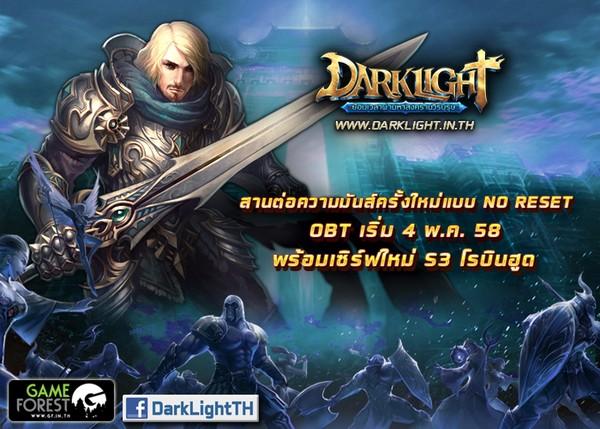 DarkLight1