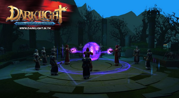 DarkLight5