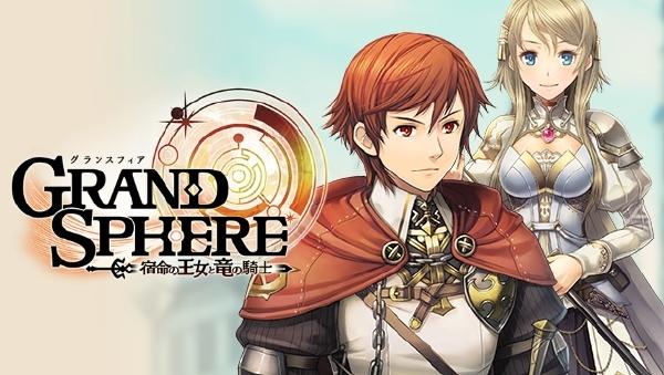 Grand-Sphere 19-5-15-001