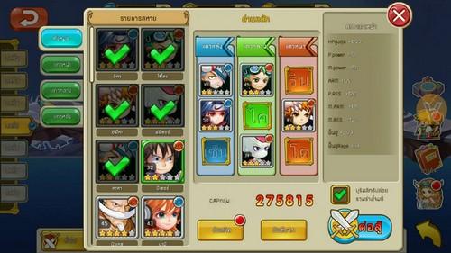 HeroWorld3