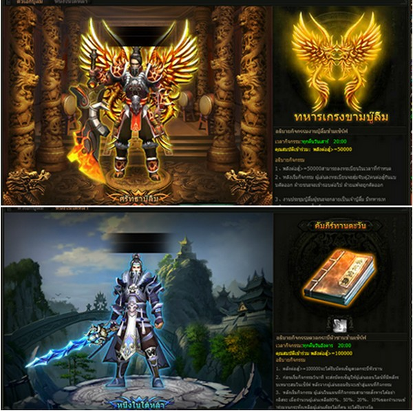 Swordsman9