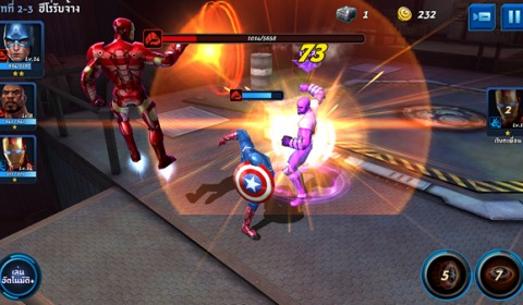 MARVEL Future Fight เกมส์มือถือ Action สุดเจ๋งจาก Netmarble เปิดให้ดาวน์โหลดกันแล้ว