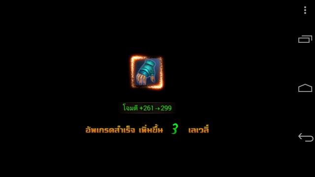 mh 9-5-15 015