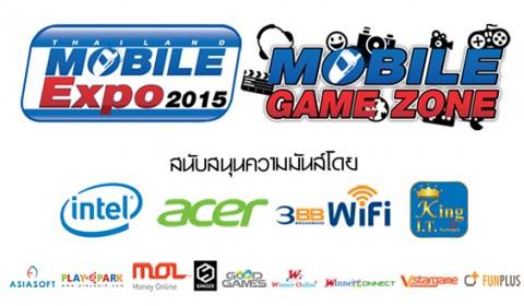 เปิดผัง Thailand Mobile Expo 2015 Game Zone แหล่งรวมเกมมือถือชั้นนำ